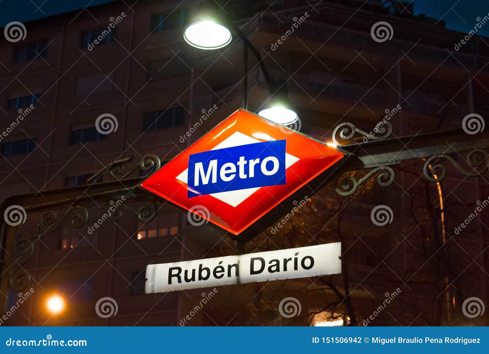 Ruben Dario Station