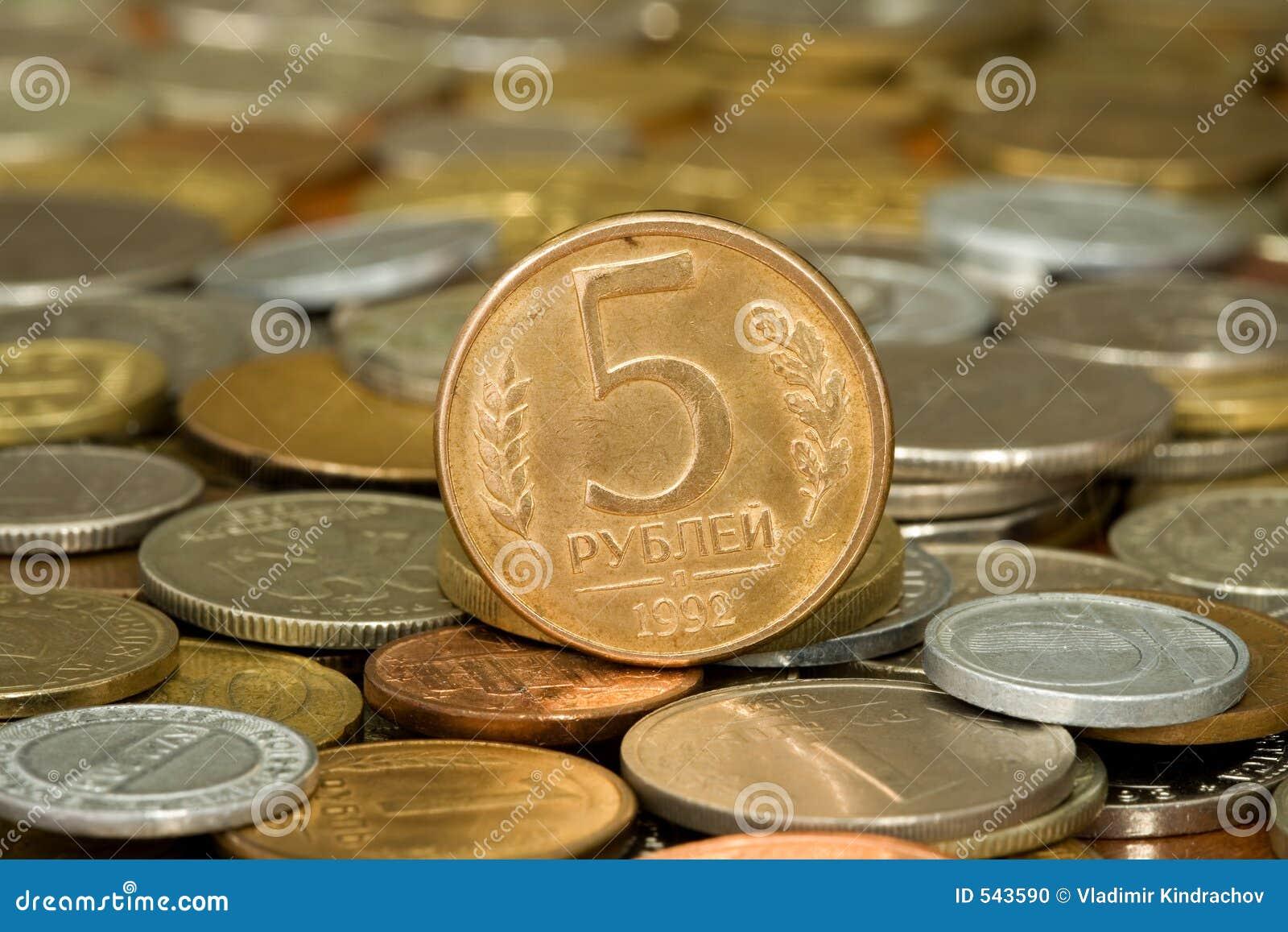 Rublo da moeda do dinheiro 008