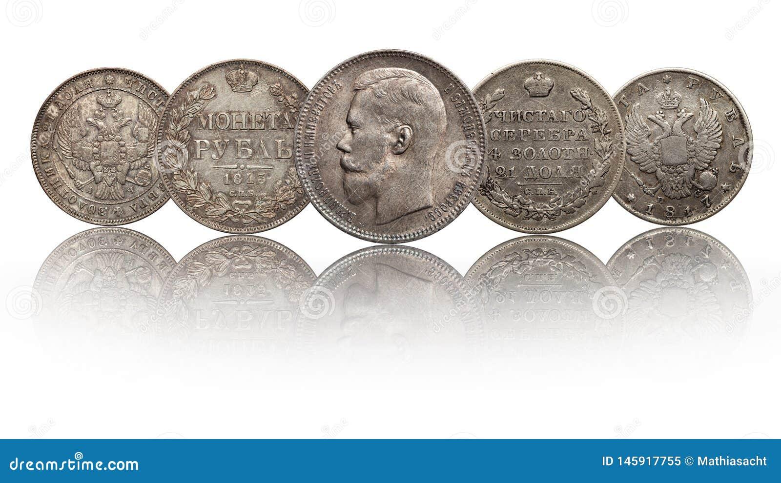 Rublo russa delle monete d argento della Russia isolata su fondo bianco