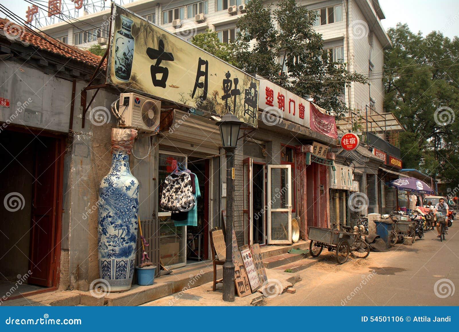 Rue antique, Pékin, Chine