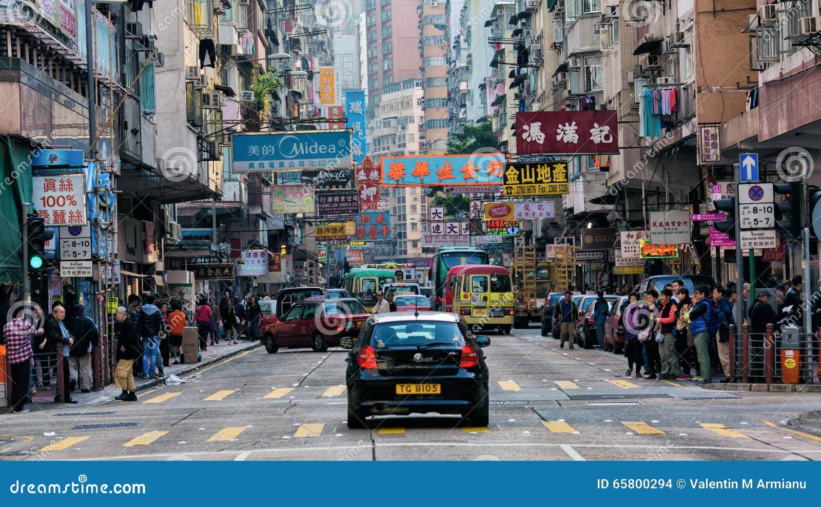 Rue de Hong Kong - Kowloon