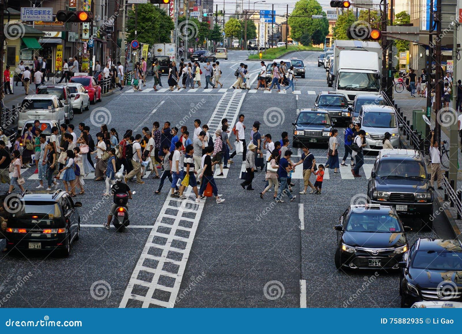 Rue de Machida