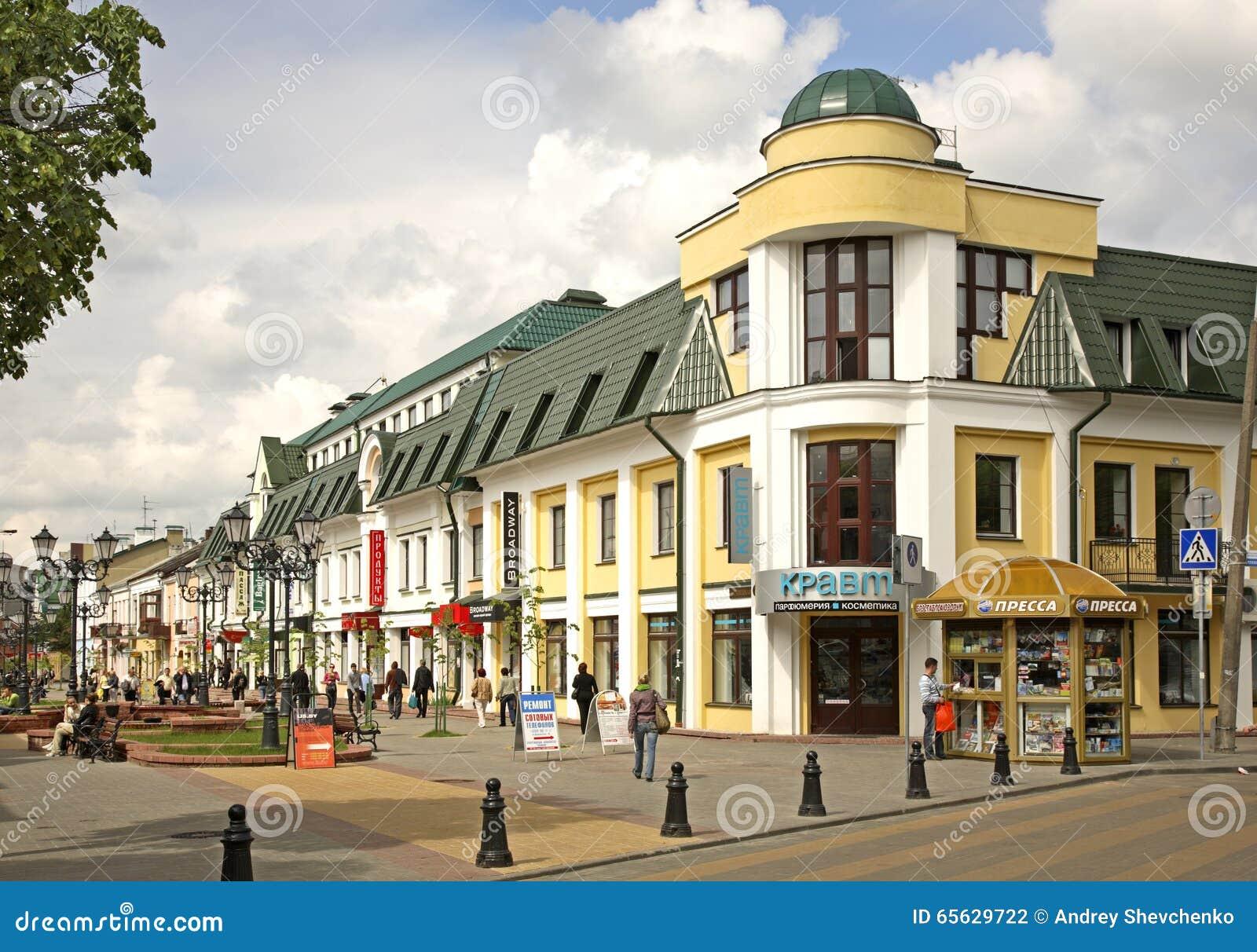 Rue de Sovetskaya à Brest Brest