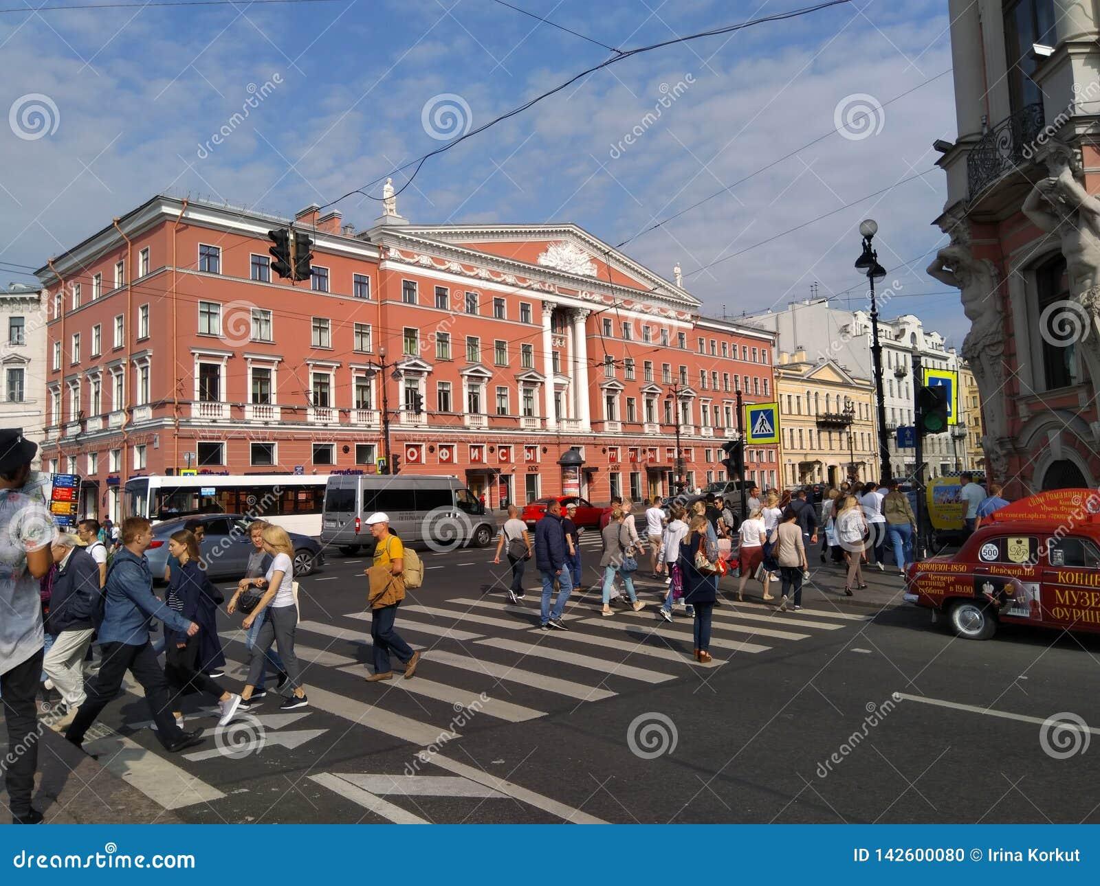 Rue occupée même de St Petersbourg à la ville centrale