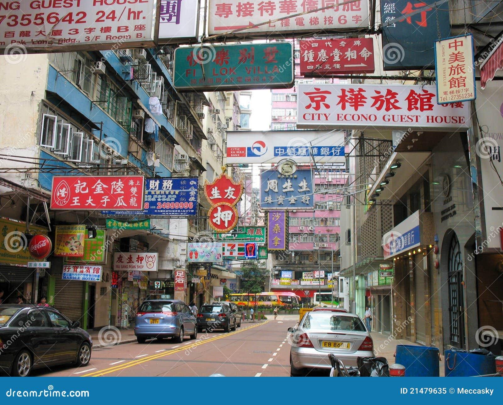 Rues de Hong Kong avec les panneaux indicateurs s arrêtants