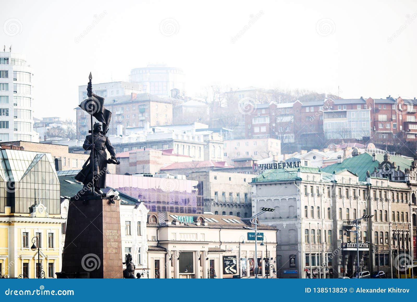 Rues de Vladivostok - la capitale de l Extrême Orient