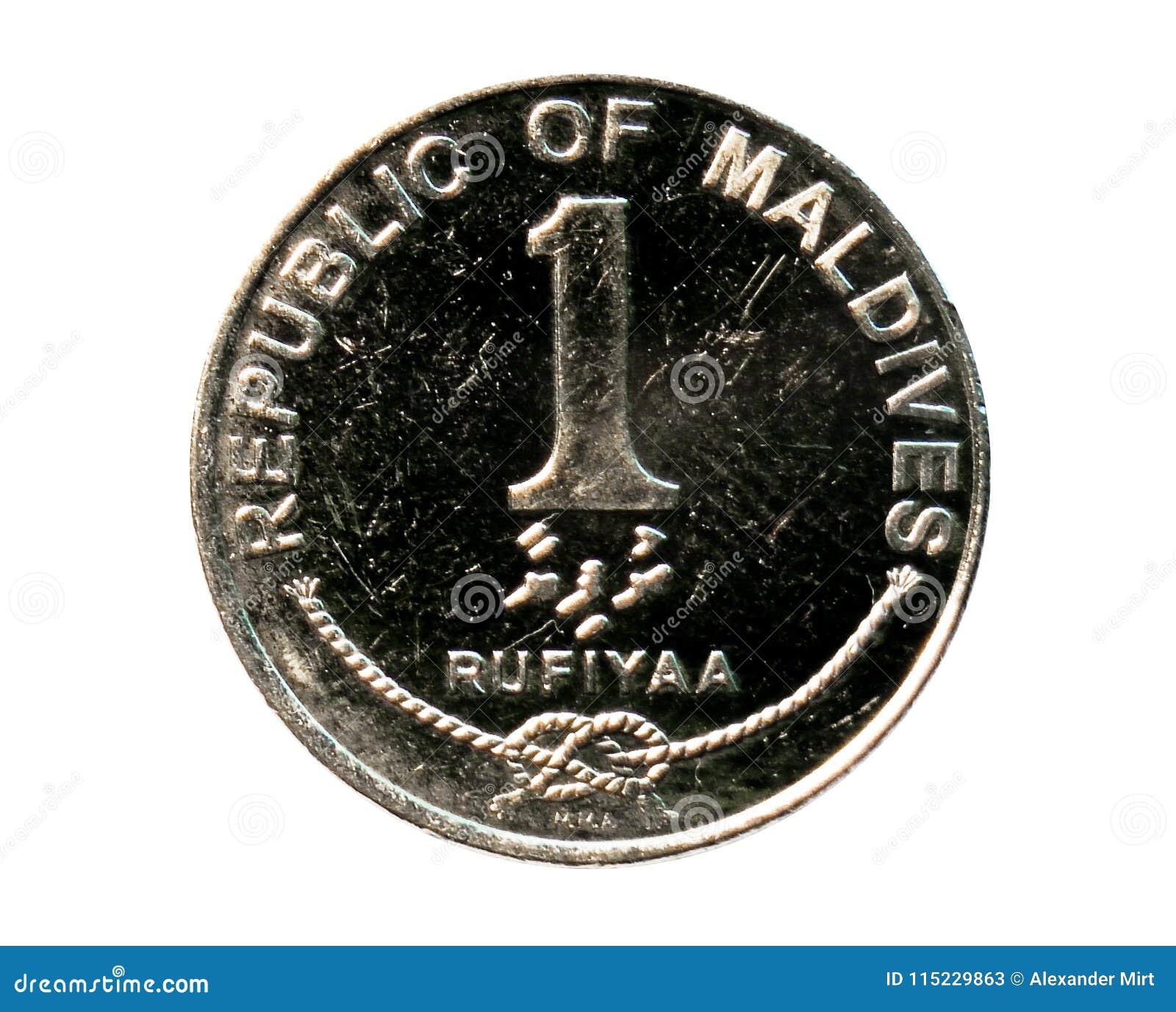 1 Rufiyaa-Münze Bank von Malediven Gegenstücck, 2007