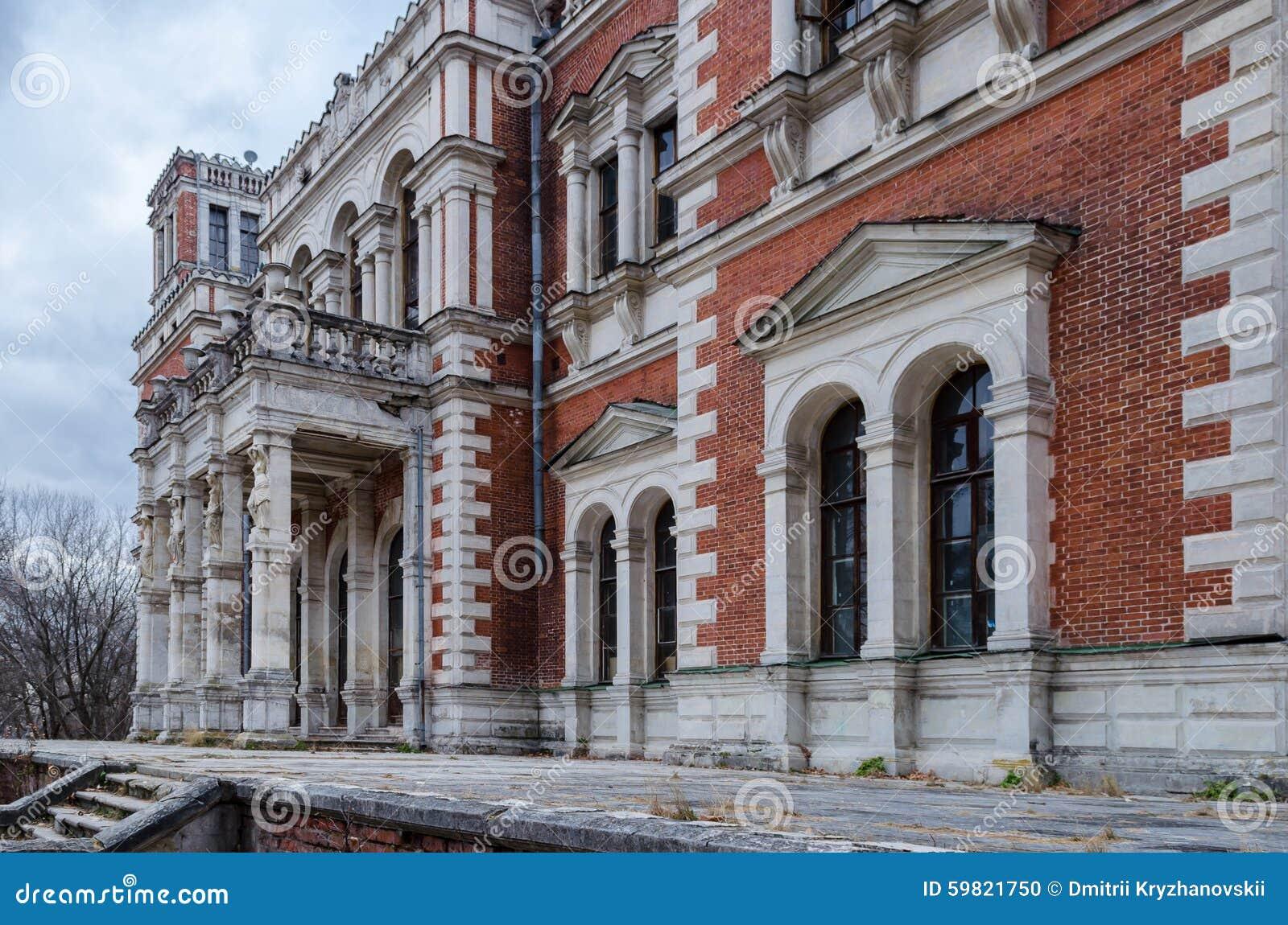 Manor Nadbelya. Luga district, Leningrad region 43