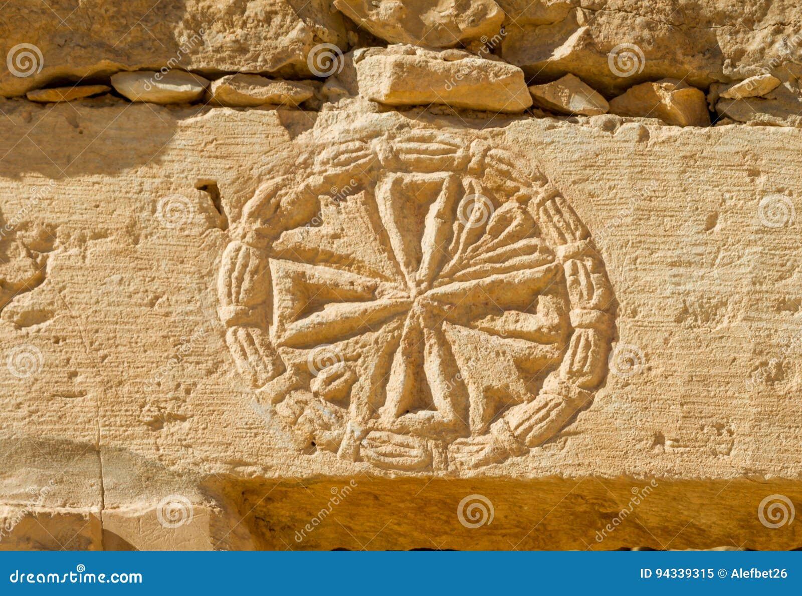 Ruiny antyczny Nabataean Grodzki Shivta, pustynia negew w Izrael