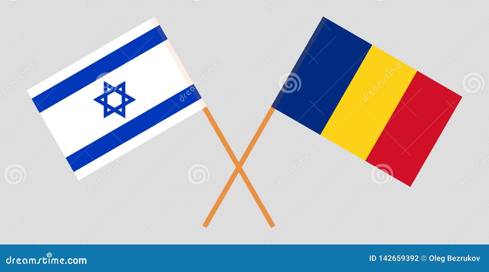 Rumania e Israel Las banderas rumanas e israelíes Proporción oficial Colores correctos Vector