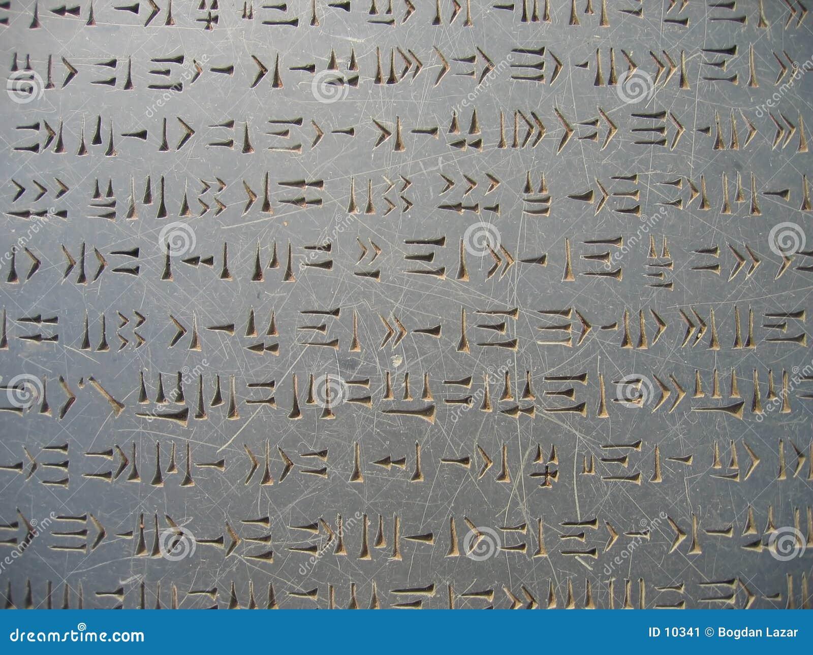Runen auf Stein