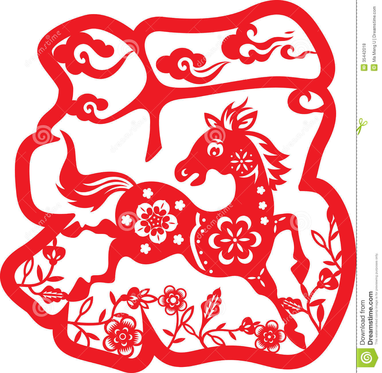 Running Horse Inside The Chinese Character Fu Bord Stock Vector