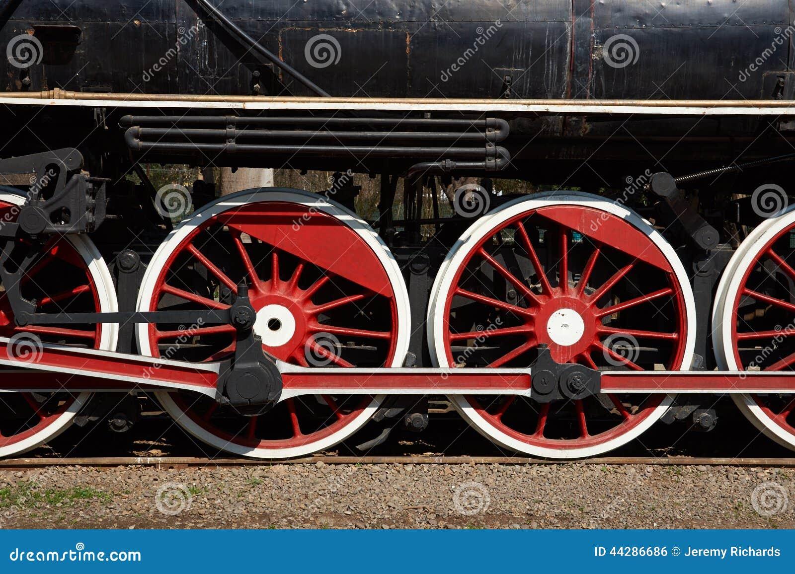 Treno -