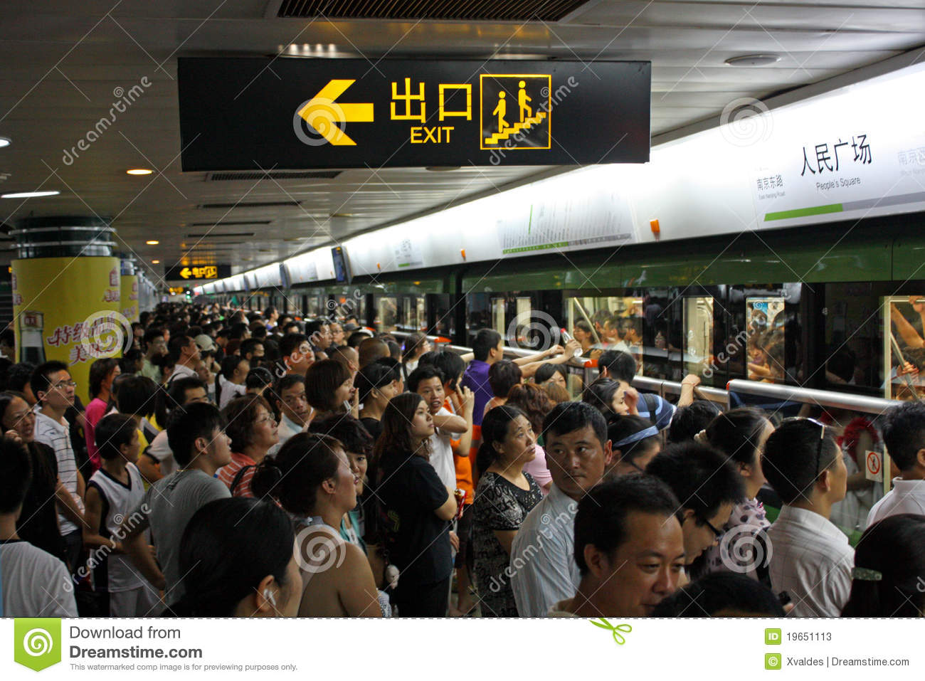 rush hour in shanghai metro editorial stock photo image trains clipart pictures trains clipart pictures