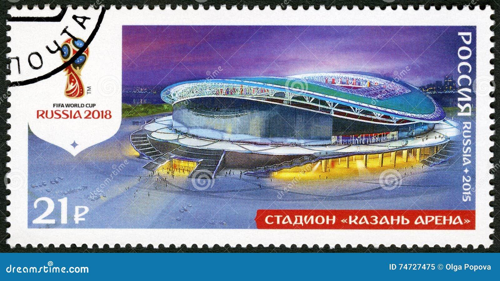 RUSIA - 2015: arena de Kazán de las demostraciones, Kazán, estadios de la serie, mundial 2018 del fútbol Rusia