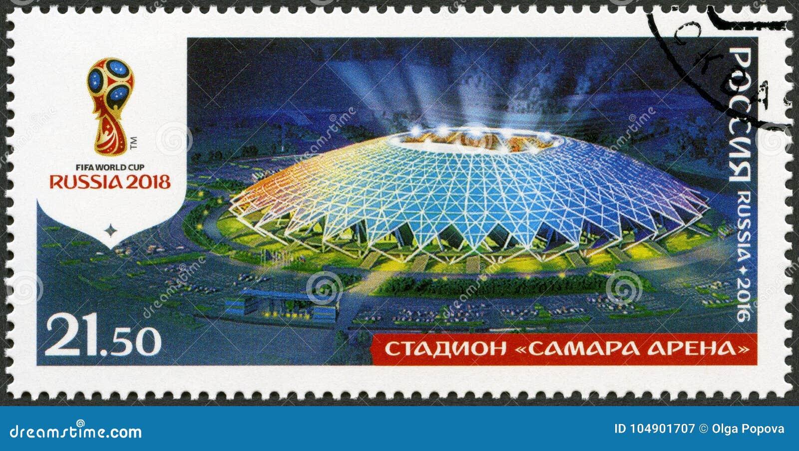 RUSIA - 2016: demostraciones Samara Cosmos Arena, Samara, estadios de la serie, mundial 2018 del fútbol Rusia