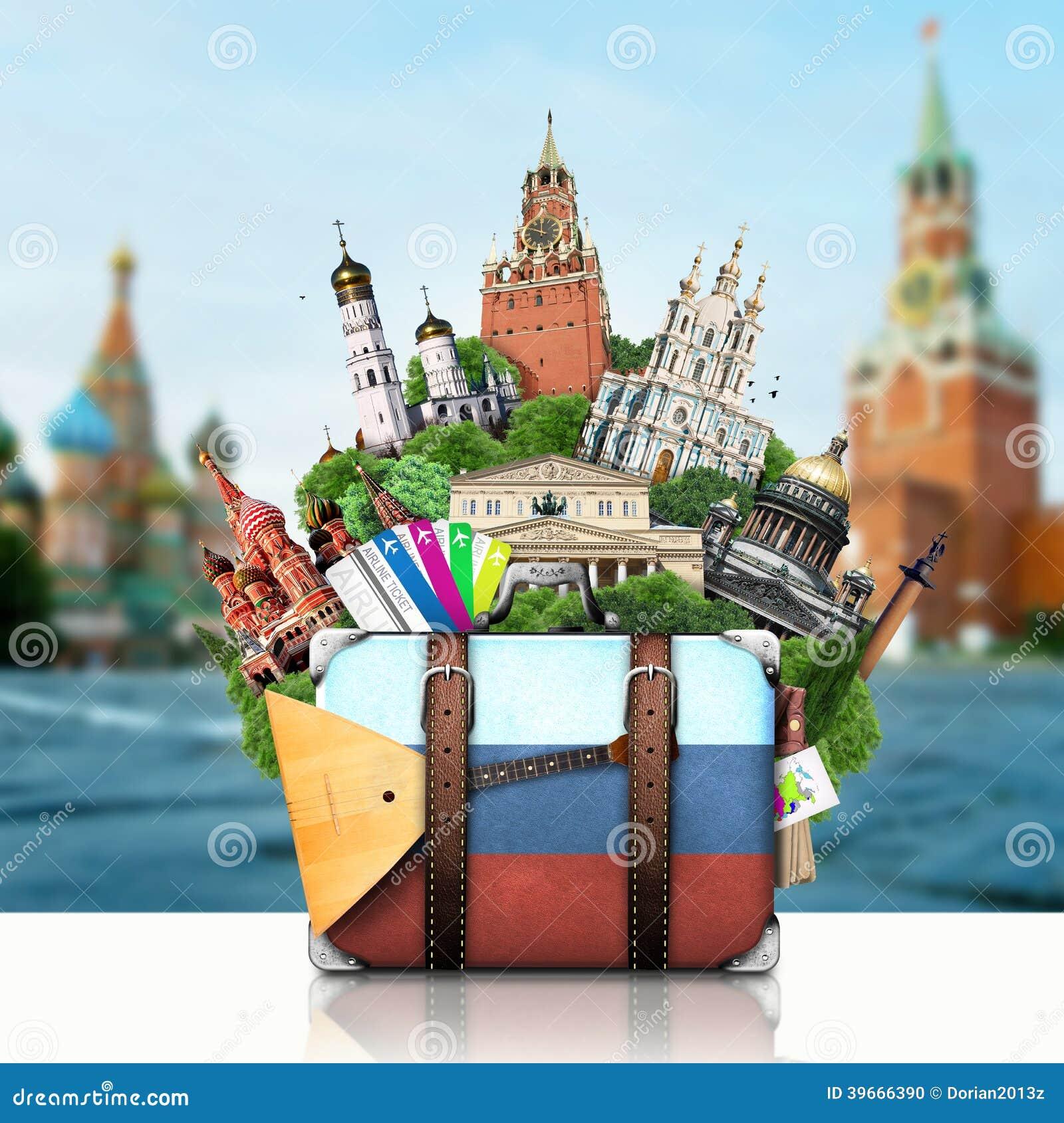 Rusland, oriëntatiepunten Moskou, retro koffer
