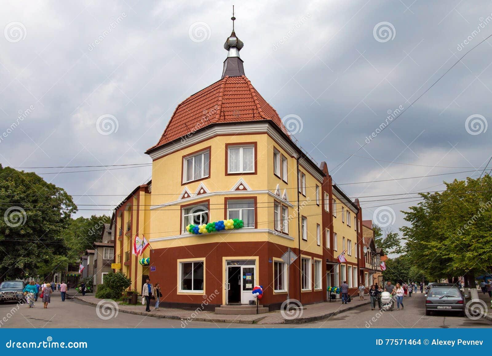 RUSLAND, ZELENOGRADSK - 03 SEPTEMBER, 2016: Oud Duits huis in Zelenogradsk ( Cranz)
