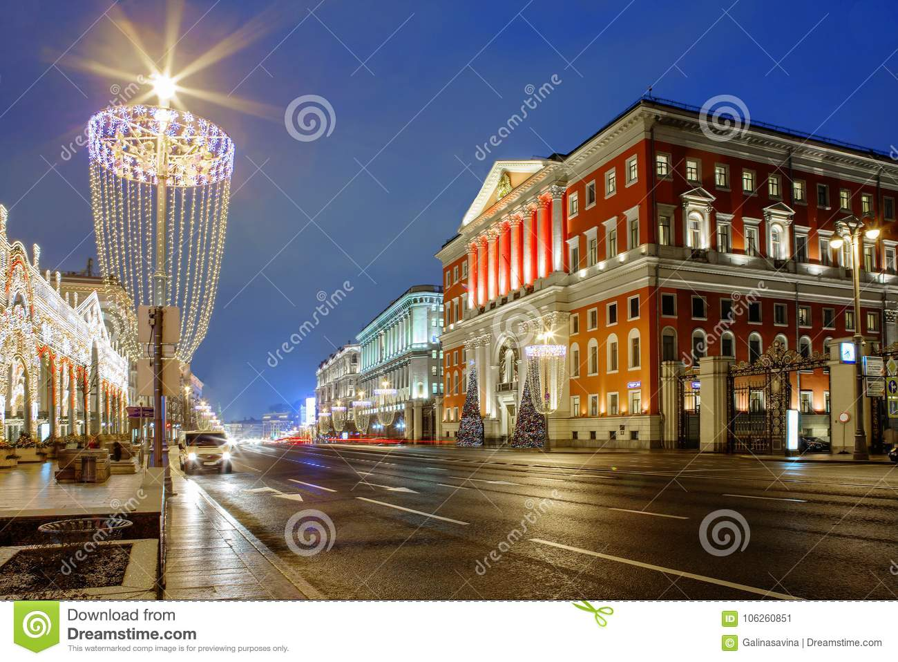 russiachristmas decoration of moscow city hall - Russia Christmas