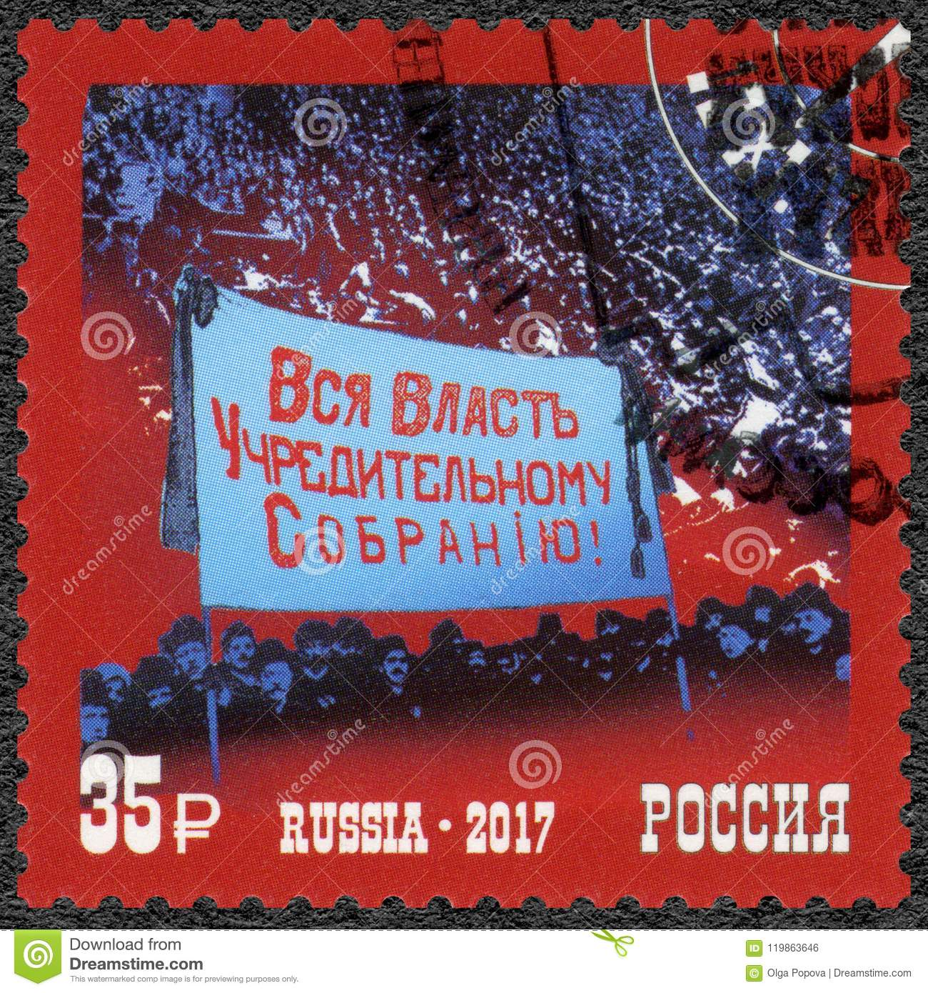 RUSSIA - 2017: dedicated Constituent Assembly, series The 100th Anniversary of the Great Russian Revolution