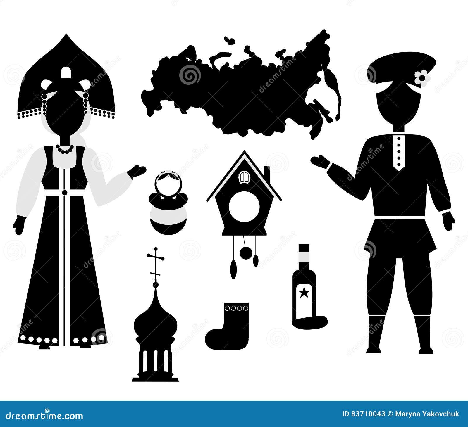 Russia Flat Design Black Stock Vector