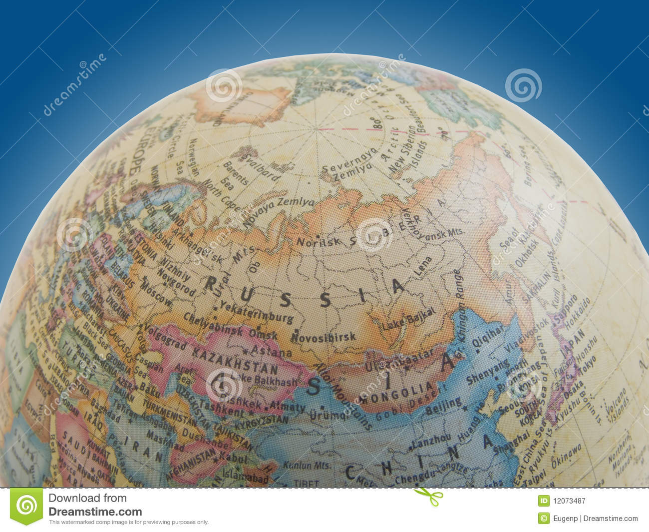 Russia on the globe stock image image of planet asia 12073487 russia on the globe gumiabroncs Images