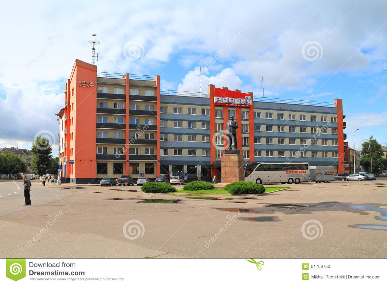 Russia Hotel On A Central Square Of The City Of Sovetsk