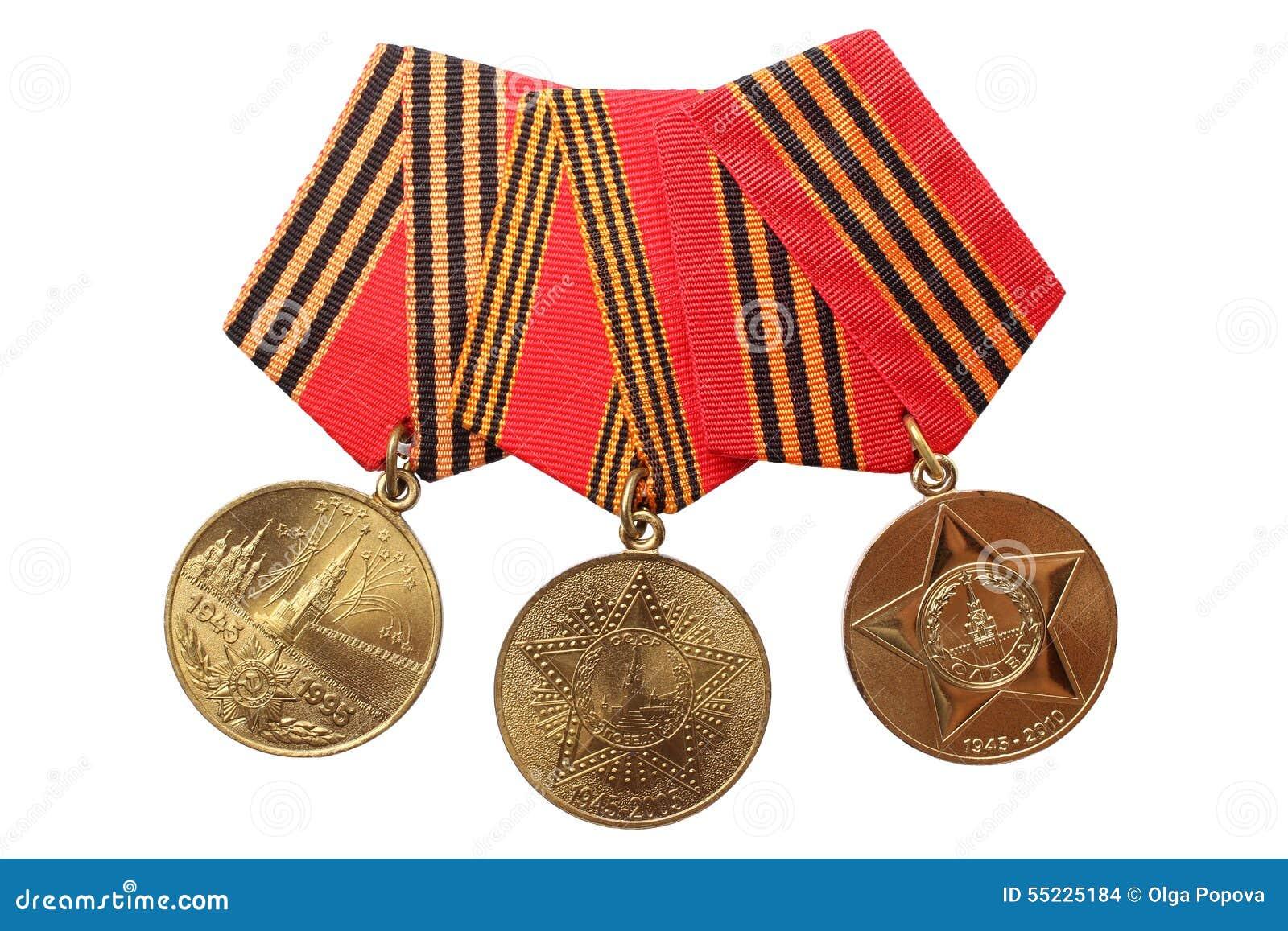 Great Patriotic War (term)