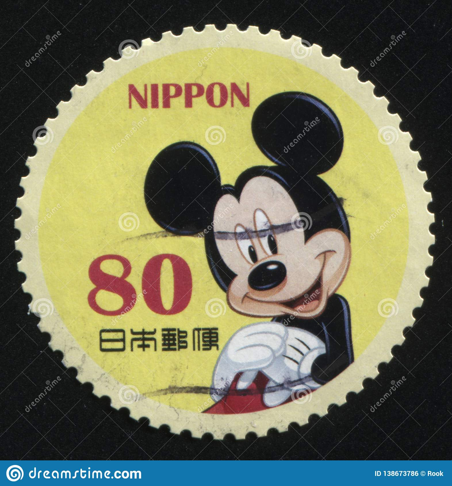 RUSSIA KALININGRAD 22 APRIL 2016 Stamp Printed By Japan Shows Mickey Mouse Portrait Circa 2011