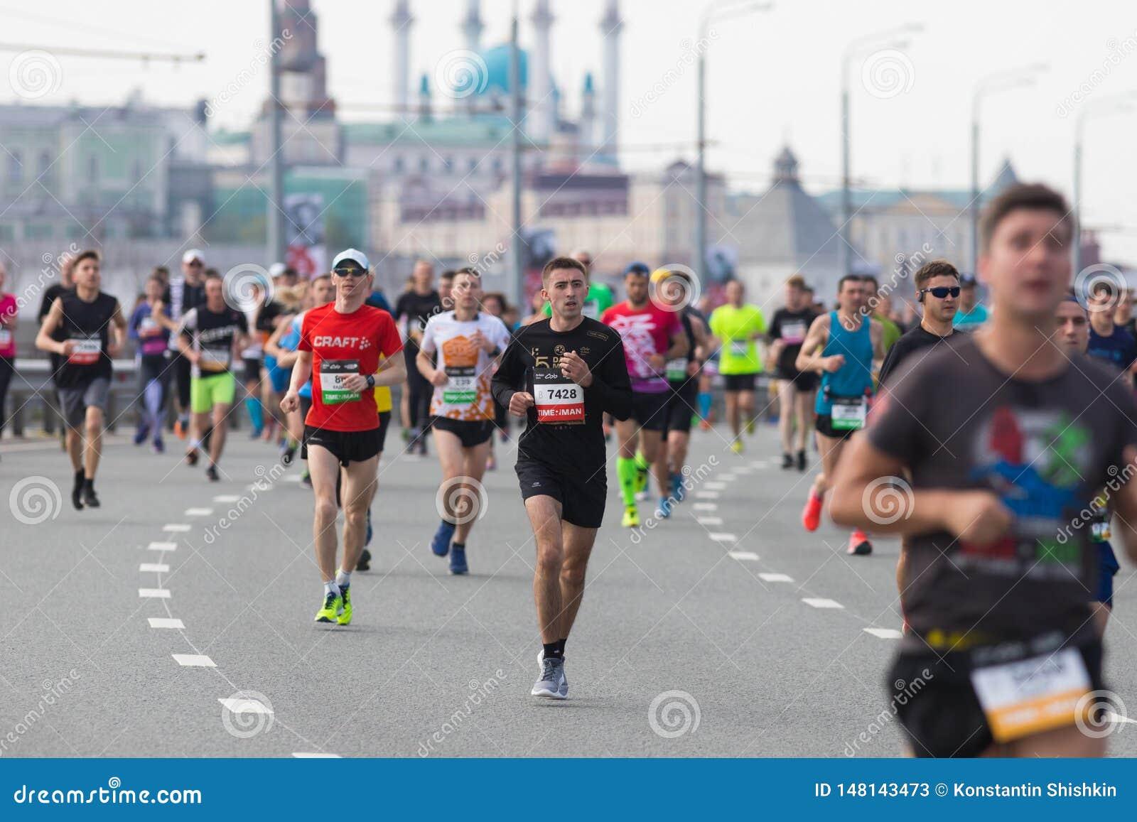 05-05-2019 RUSSIA, KAZAN: Running Marathon In The City ...