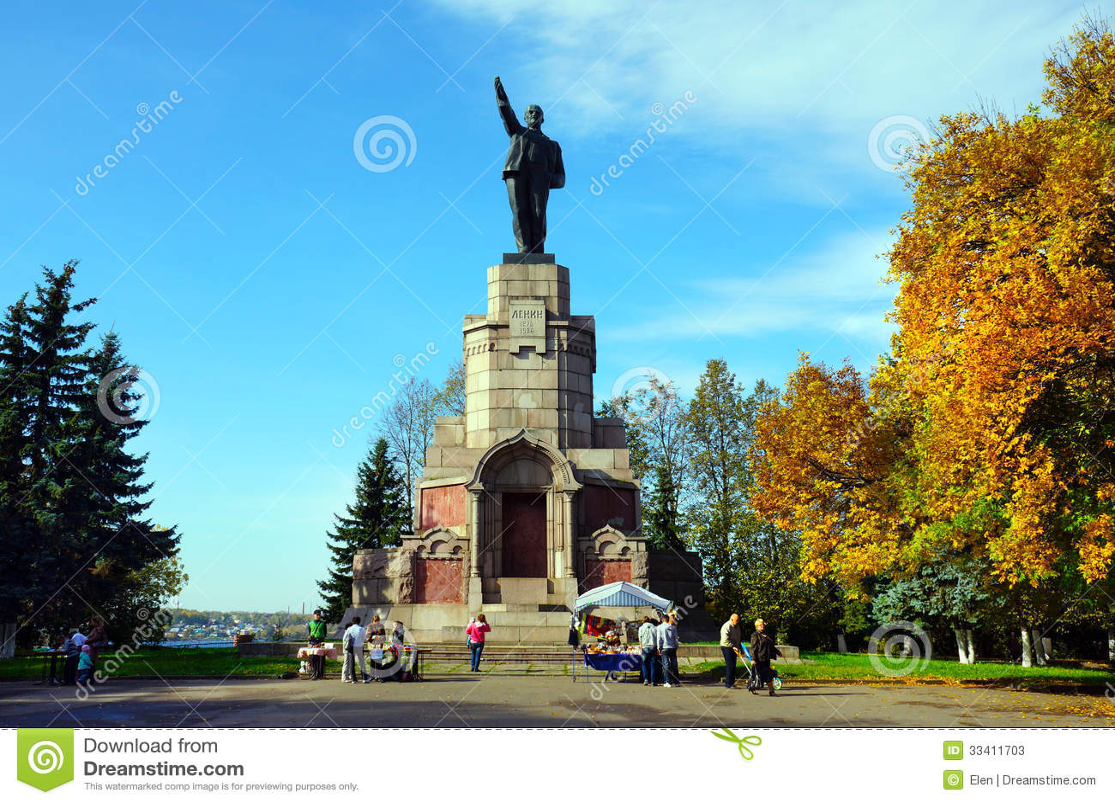 Kostroma Russia  city images : Russia, Kostroma City, Lenin Editorial Stock Photo Image: 33411703
