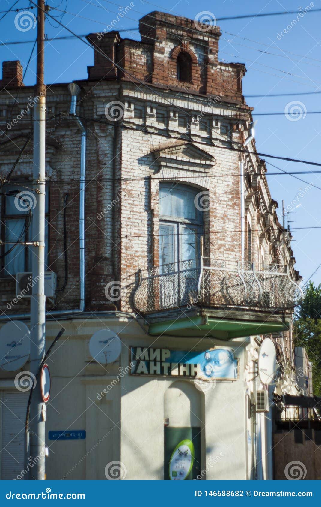 Russia Krasnodar Photos Of The City Center Editorial Photography Image Of Buildings Center 146688682