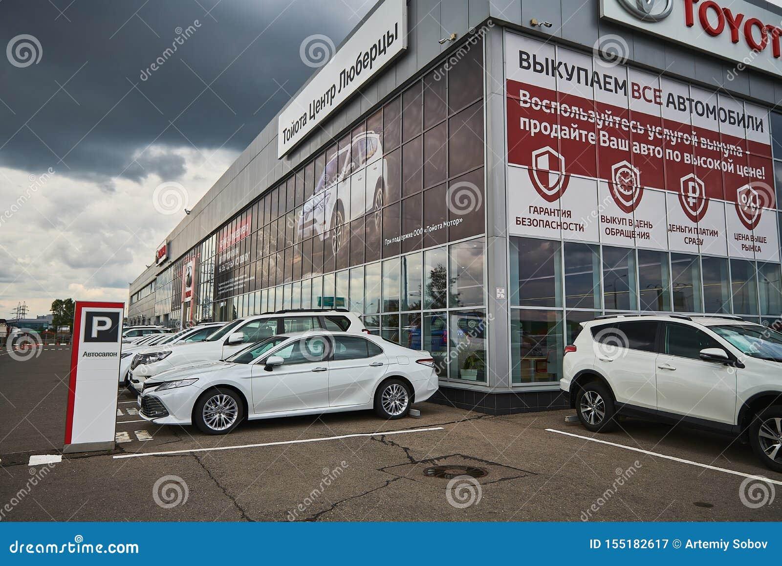 Автосалона в москве скачать автосалоны в тушино в москве