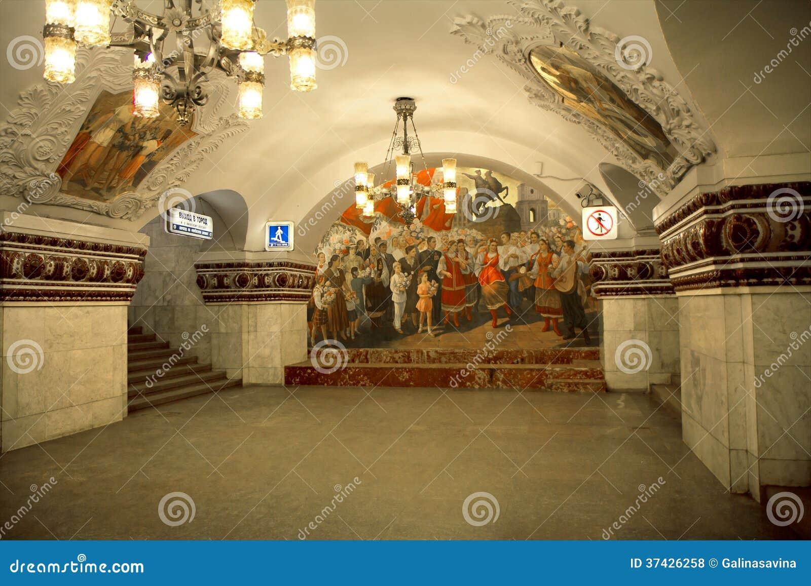 How to get to metro Kievskaya 43
