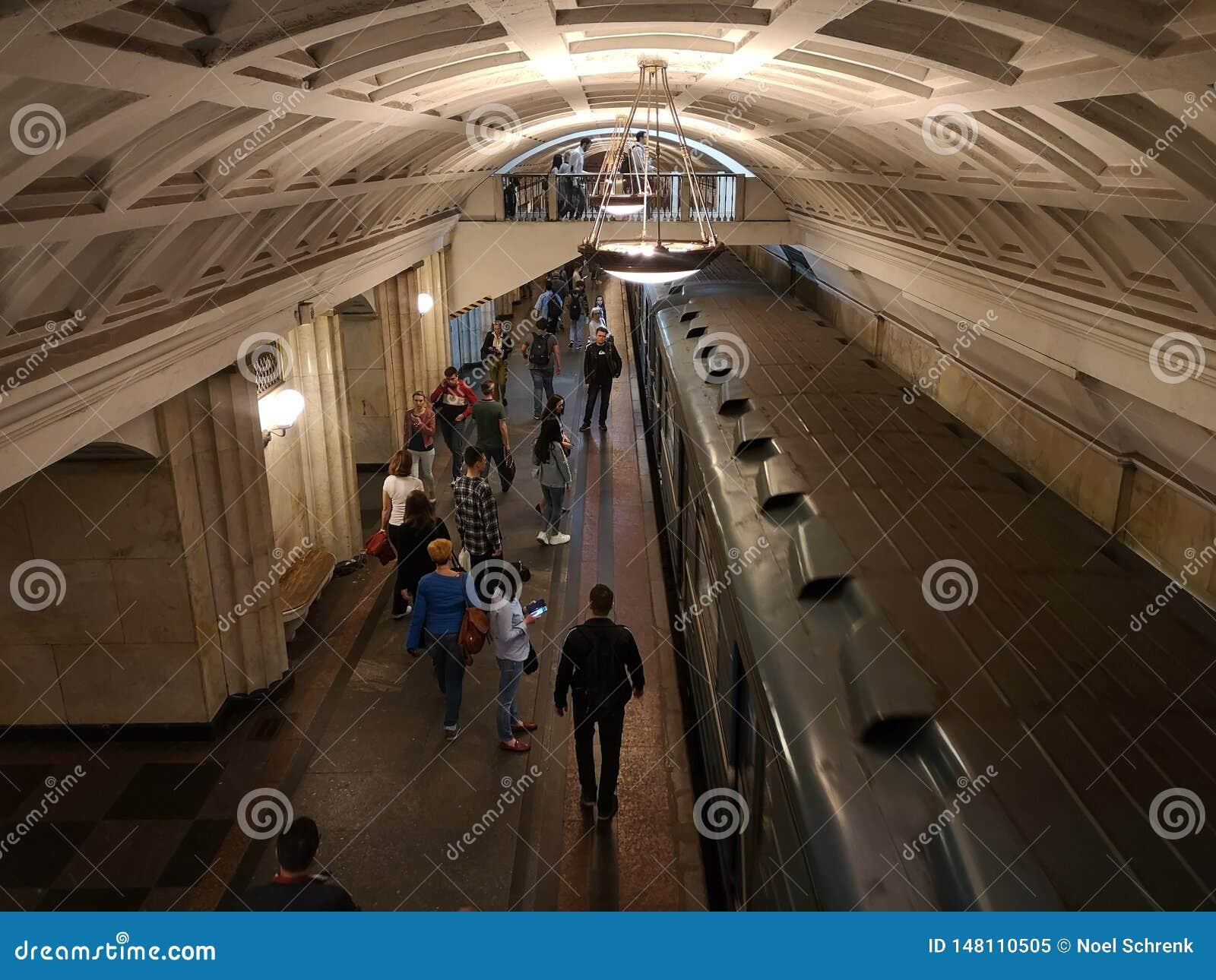 Russia Moscow subway train station. Metro. Beautiful city.