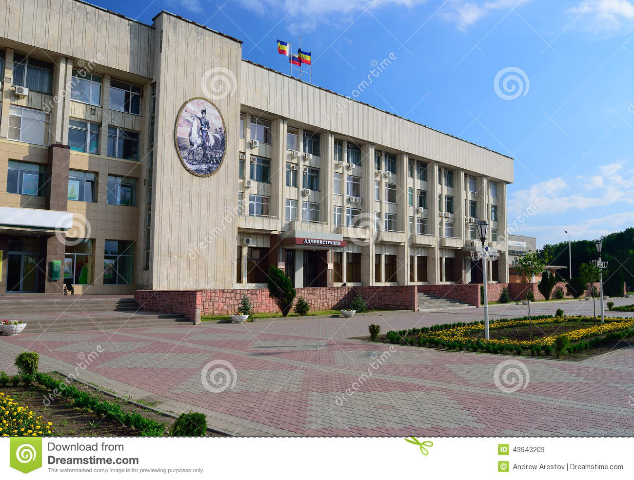 Russia Novocherkassk Rostov State The Building Of The City Ad