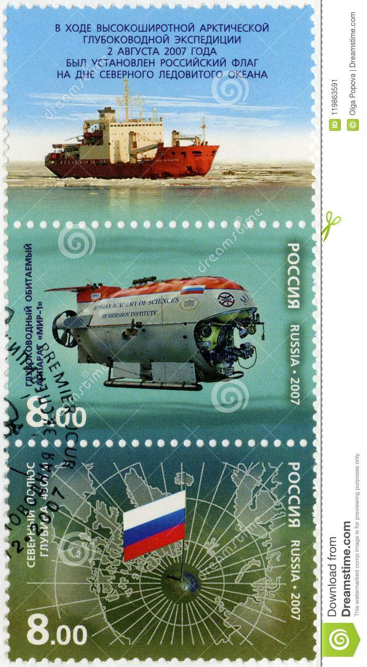 RUSSIA - 2007: shows Arctic high latitude deep water expedition