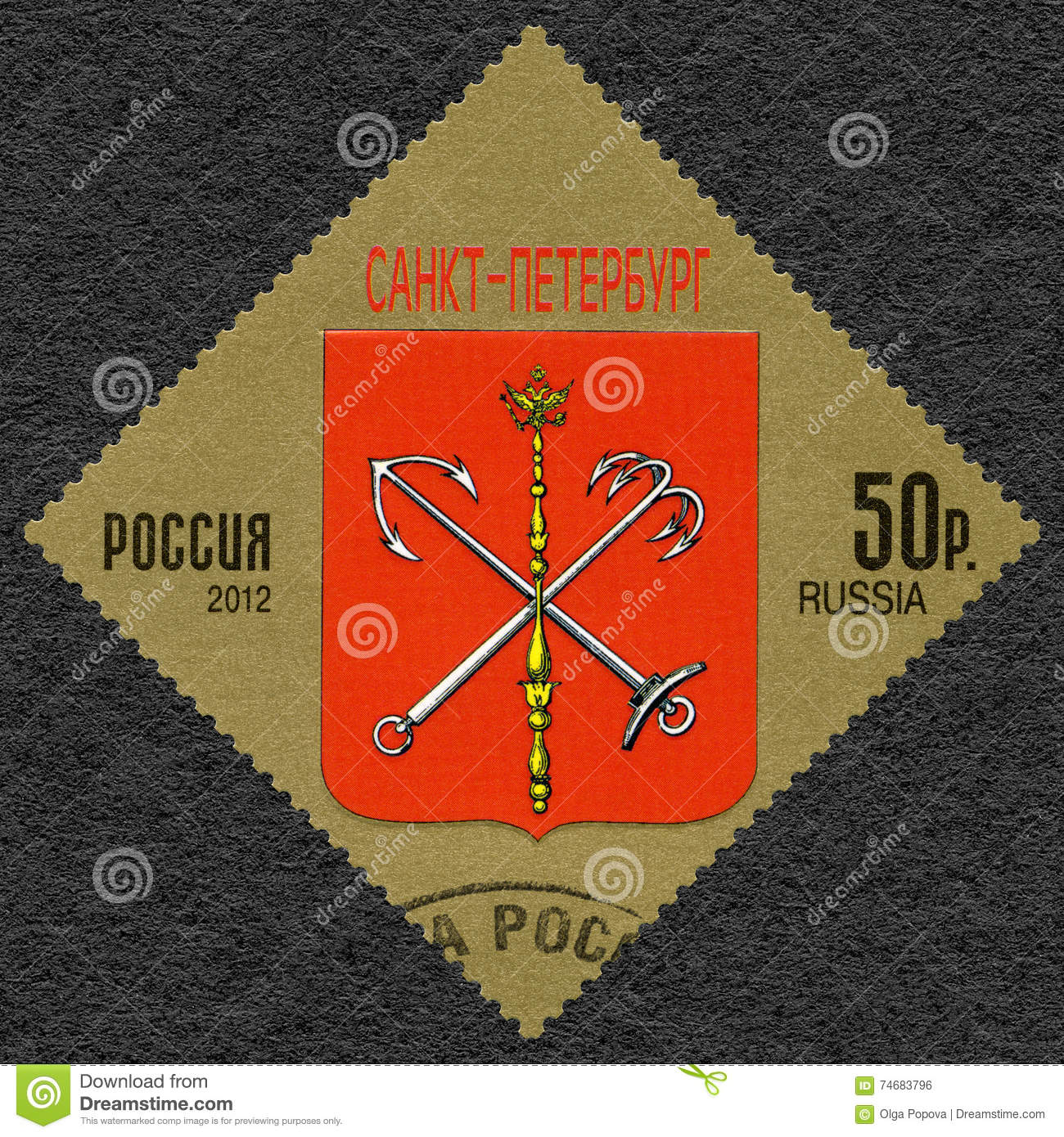 RUSSIA - 2012: shows Coat of arms of St.Petersburg, Russian Federation