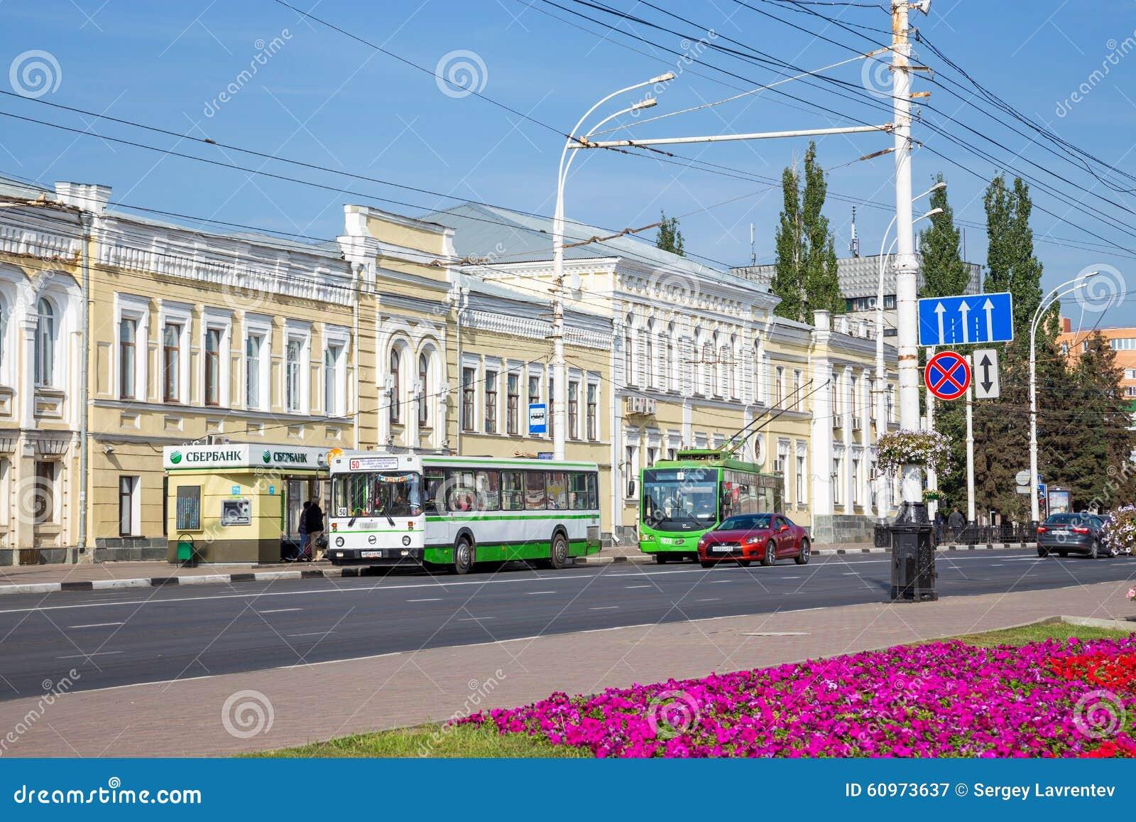 The longest street in Russia 44
