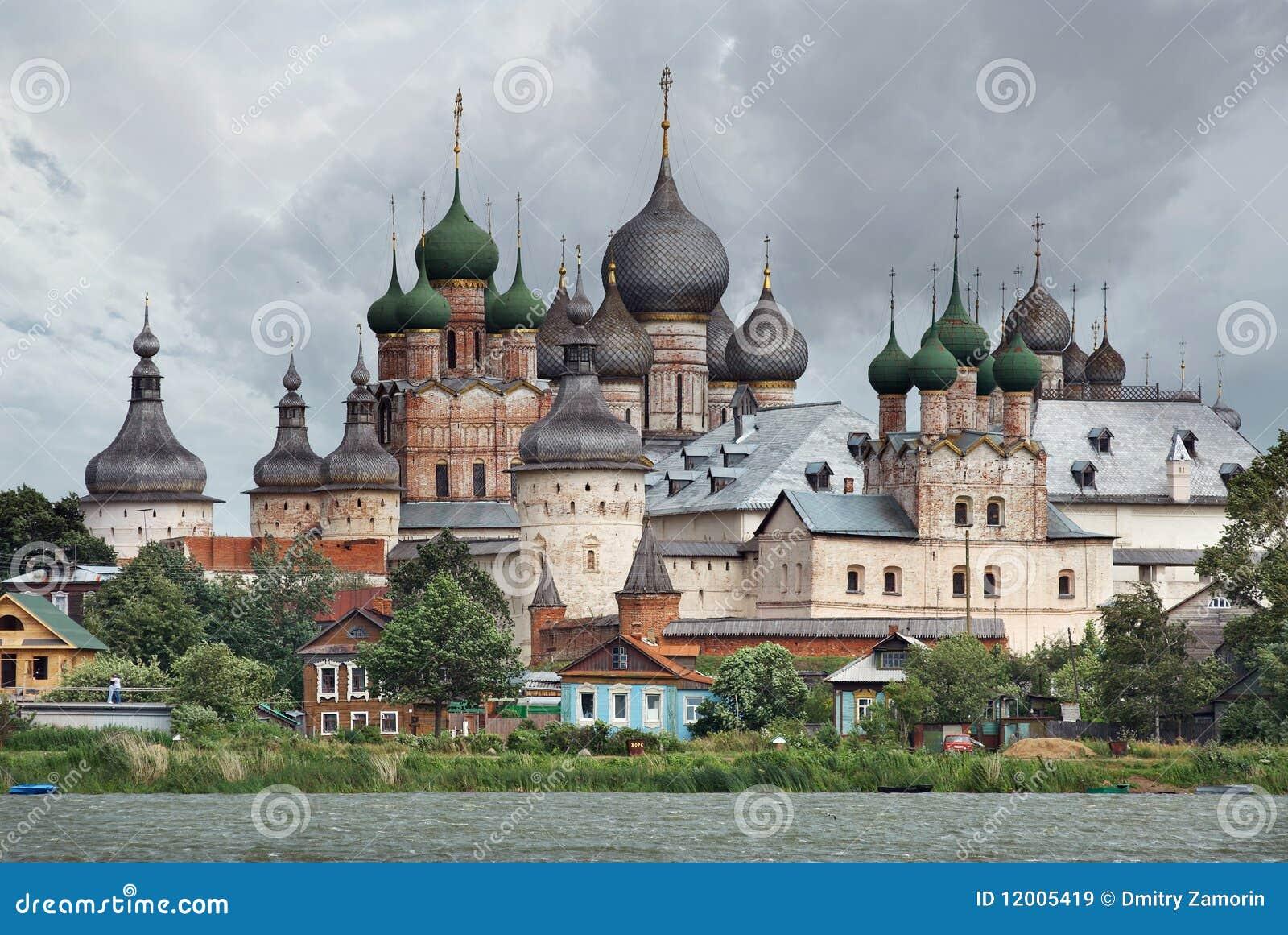Russia Town Of Rostov The Great Rostov Kremlin Royalty