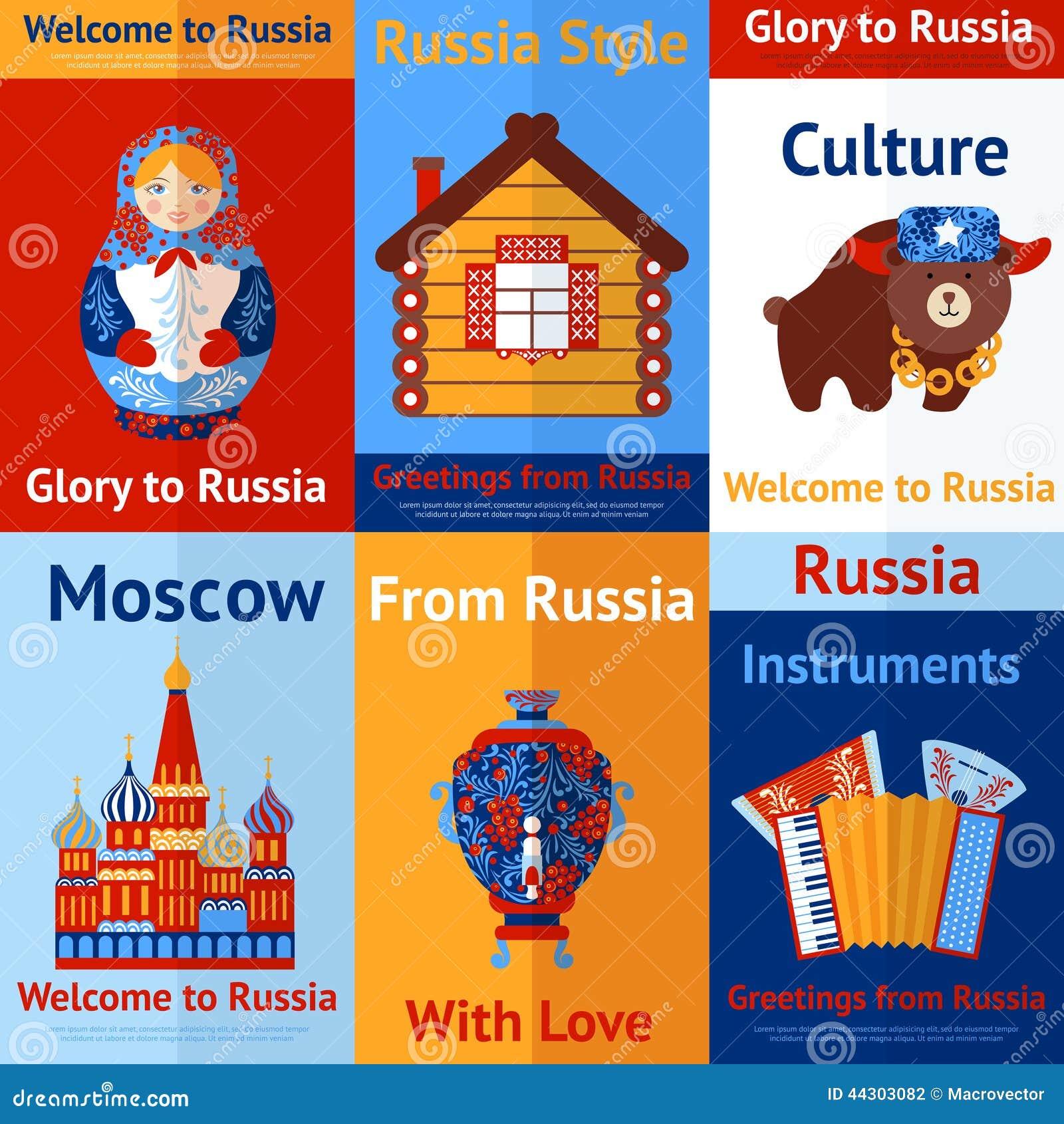 Russia Travel Retro Poster Stock Vector - Image: 44303082