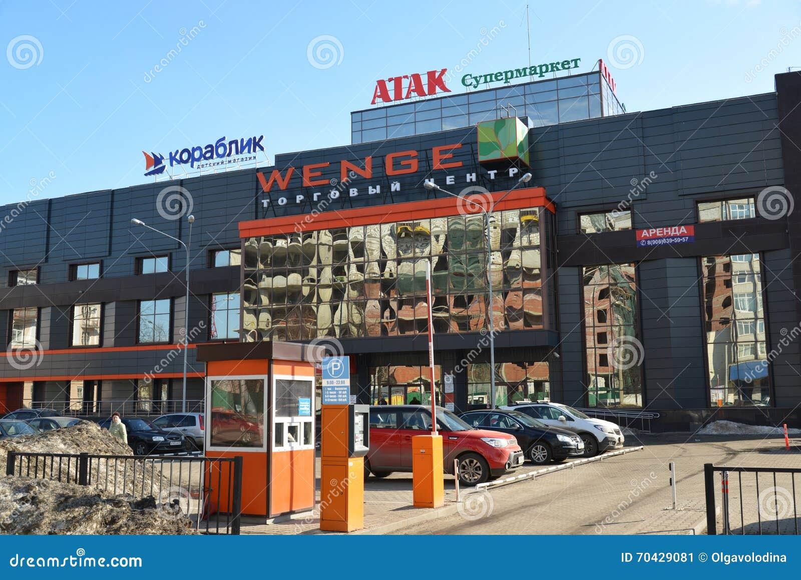 Popular shopping centers in Yaroslavl