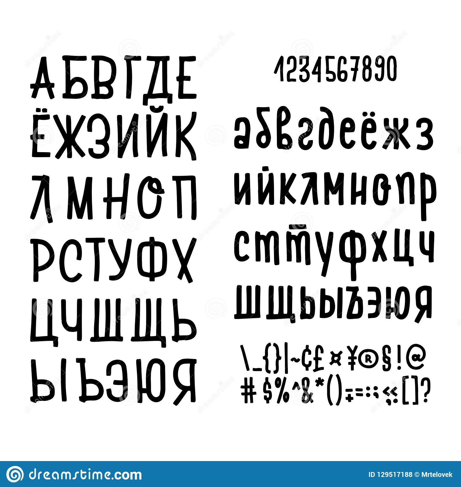 Russian Alphabet - Cyrillic Of Uppercase And Lowercase Hand