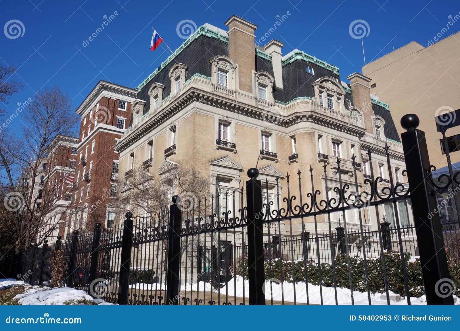 Russian Ambassador to the U.S. Residence