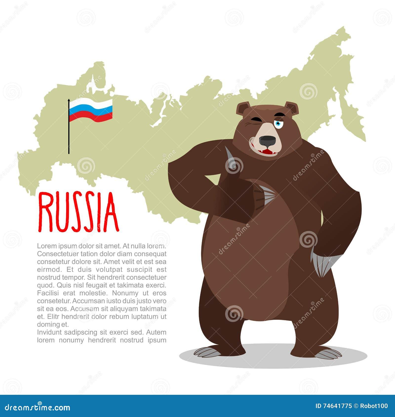 Скачать хороший российский мультик фото 562-552