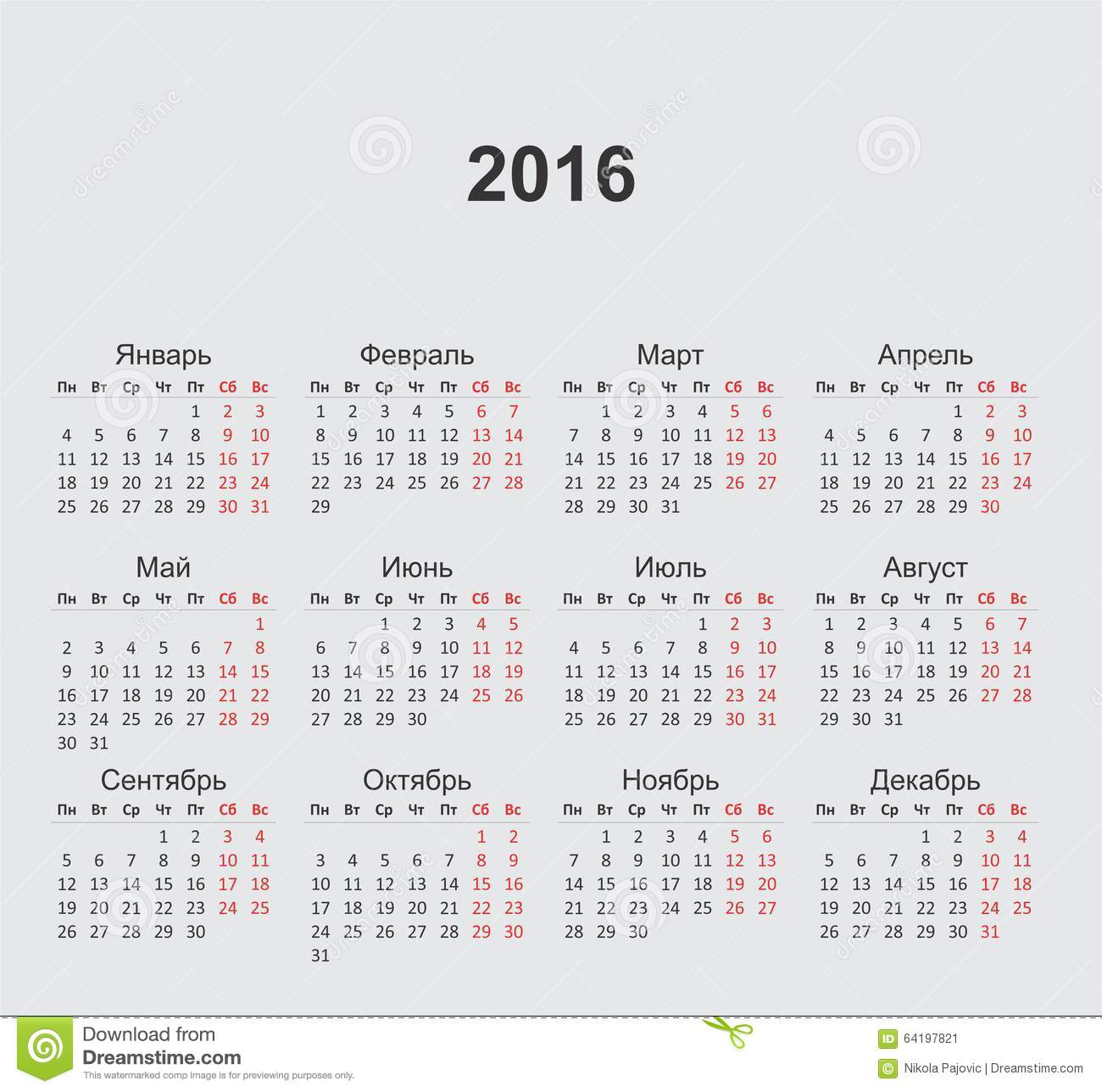 Calendar Russia : Russian calendar vector stock illustration image