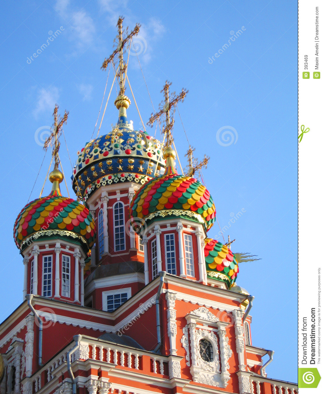 Russian Church Cupolas Stock Image Image Of Golden
