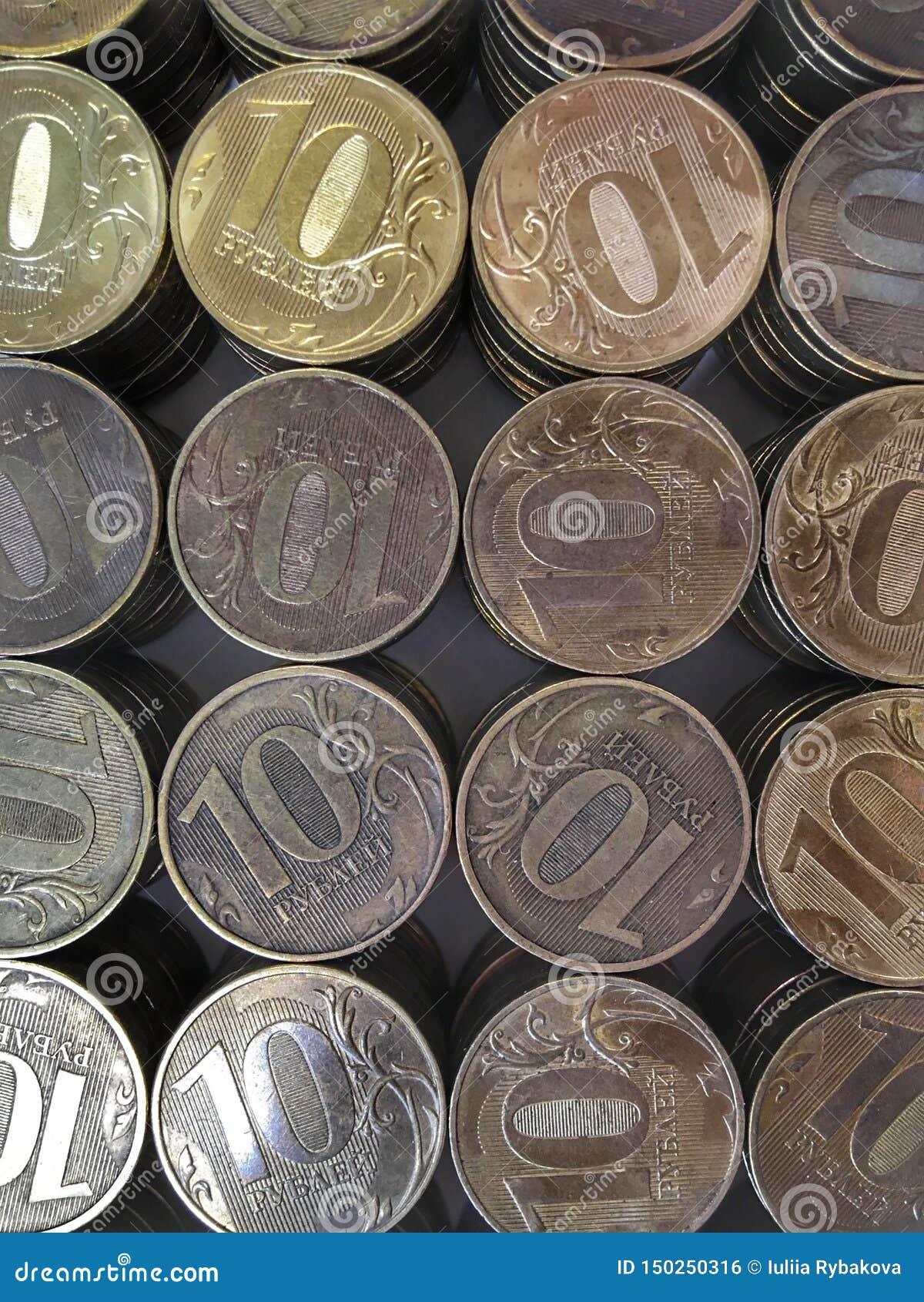 The Russian coin ten rubles vertical frame.