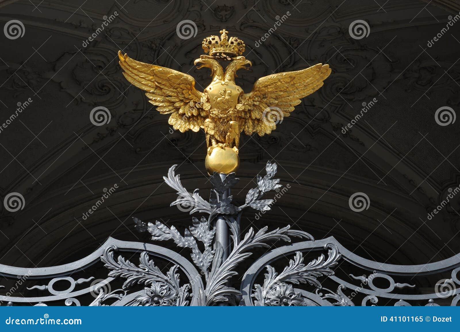 Russian empire symbol