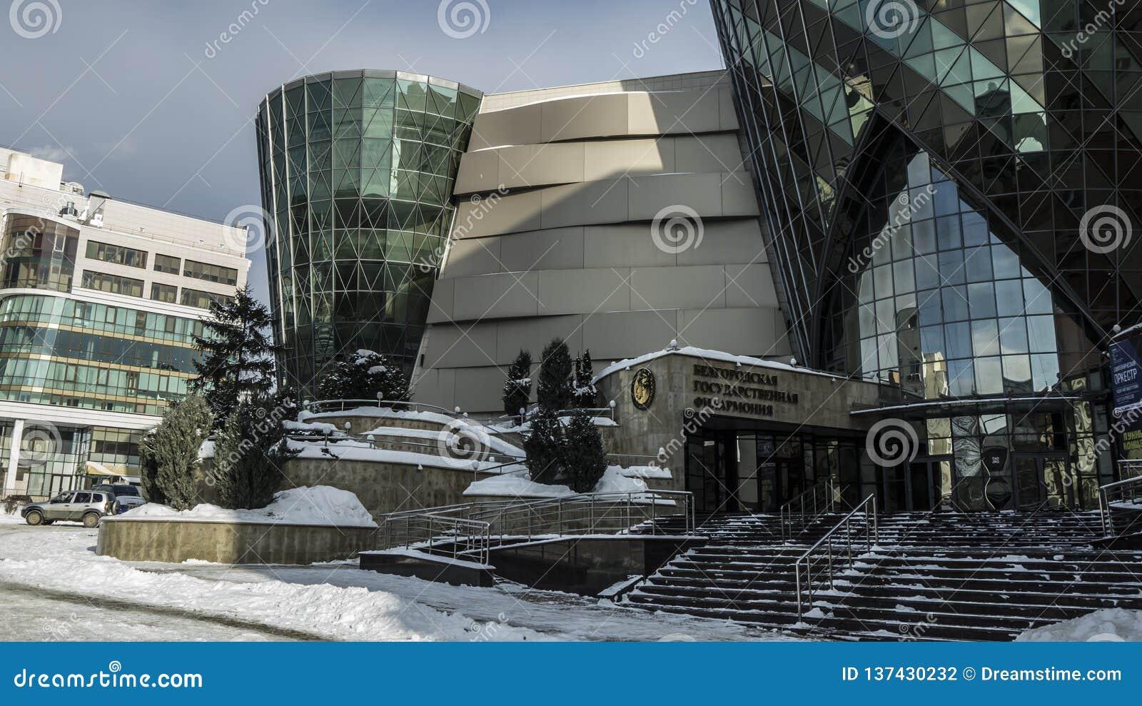 Russian Federation, Belgorod city, Belgorodsky Regiment 56А Belgorod State Philharmonic Society.23.01.2019